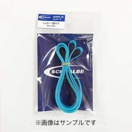 Schwalbe Fahrradfelgenband Felgenband 25-584, 10870255 - 1